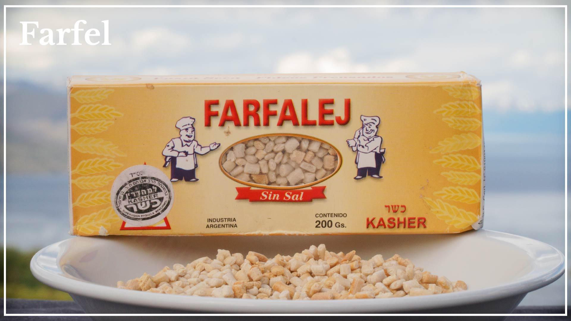 Farfel - pasta made from toasted wheat (chicken garnish)