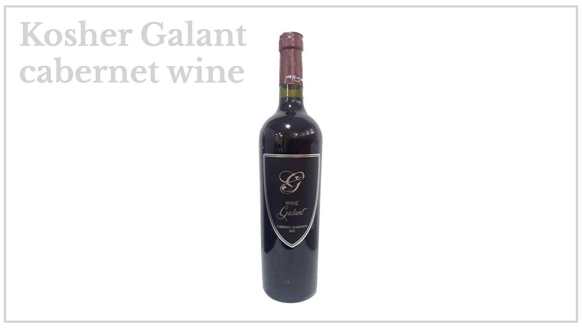Kosher Galant - cabernet wine