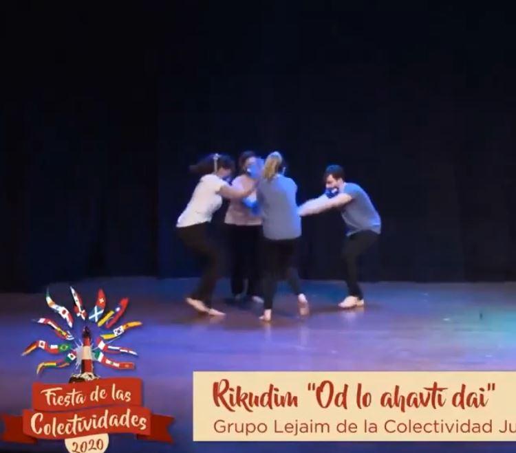 Fiesta de Las Colectividades 2020 – Entrevista y Baile Rikudim